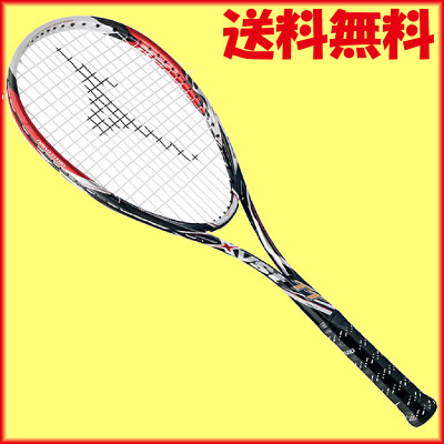 ガット無料◆工賃無料◆送料無料◆MIZUNO◆2015年6月発売◆ジスト TT 63JTN62262 ソフトテニスラケット ミズノ