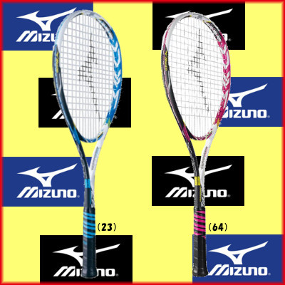 ガット無料◆工賃無料◆送料無料◆新色◆MIZUNO◆2017年3月発売◆ジスト T-05 63JTN635 ソフトテニスラケット ミズノ