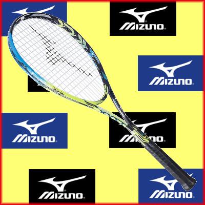 ガット無料◆工賃無料◆送料無料◆MIZUNO◆2017年7月発売◆ジスト T-01 63JTN73339 ソフトテニスラケット ミズノ