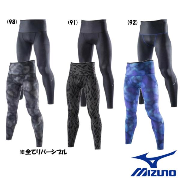 送料無料◆新色◆MIZUNO◆2018年2月発売◆メンズ BG9000 バイオギアタイツ(ロング) K2MJ5B02