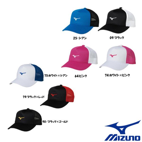 キャップ AL完売しました。 ミズノ MIZUNO 62JW8002 ユニセックス ブランド品