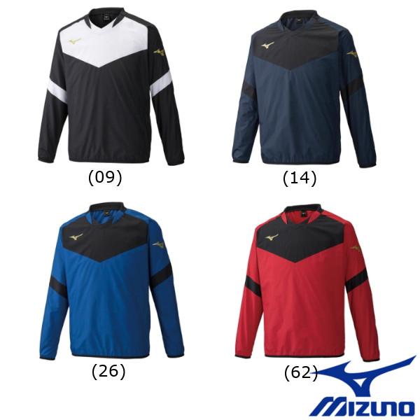 メーカー直送 トレーニング ウェア ミズノ 送料無料 市販 MIZUNO P2ME9300 ユニセックス ピステシャツ