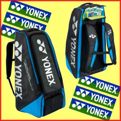 送料無料◆YONEX◆2017年12月下旬発売◆スタンドバッグ(リュック付)〈テニス2本用〉 BAG1809 バッグ ヨネックス