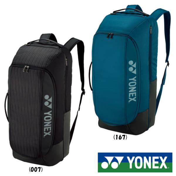 送料無料新品 バッグ ヨネックス 送料無料 YONEX BAG2012BR ボックスラケットバッグ6〈テニス6本用〉 激安セール