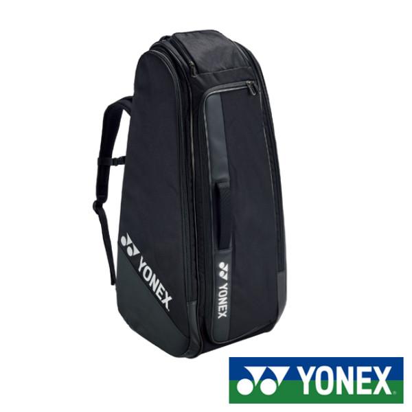 送料無料◆YONEX◆2019年12月下旬発売 スタンドバッグ〈テニス2本用〉 BAG2013 バッグ ヨネックス