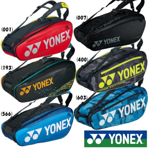 バッグ ヨネックス 送料無料 激安 お買い得 キ゛フト YONEX ラケットバッグ6〈テニス6本用〉 新色 超特価 2021年3月下旬発売 BAG2002R