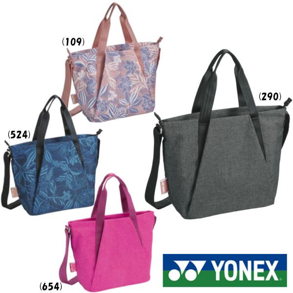 バッグ ヨネックス おすすめ YONEX 新色 BAG2064 お得 ショルダーバッグ 2021年6月下旬発売