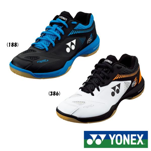 送料無料◆YONEX◆2019年8月下旬発売 パワークッション65Z2 SHB65Z2 バドミントンシューズ ヨネックス