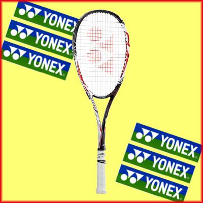 ガット無料◆工賃無料◆送料無料◆YONEX◆2017年2月下旬発売◆エフレーザー7S FLR7S ソフトテニスラケット ヨネックス