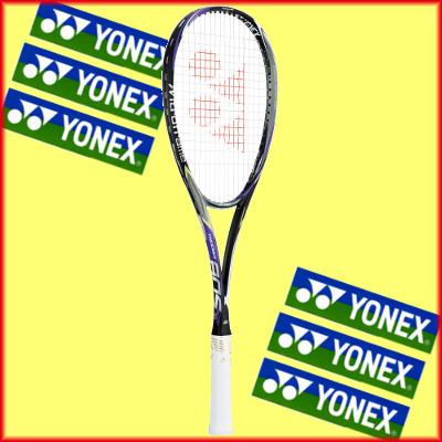ガット無料◆工賃無料◆送料無料◆YONEX◆2017年7月下旬発売◆ネクシーガ80S NXG80S ソフトテニスラケット ヨネックス