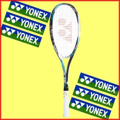 ガット無料◆工賃無料◆送料無料◆新色◆YONEX◆2017年12月中旬発売◆ネクシーガ70S NXG70S ソフトテニスラケット ヨネックス
