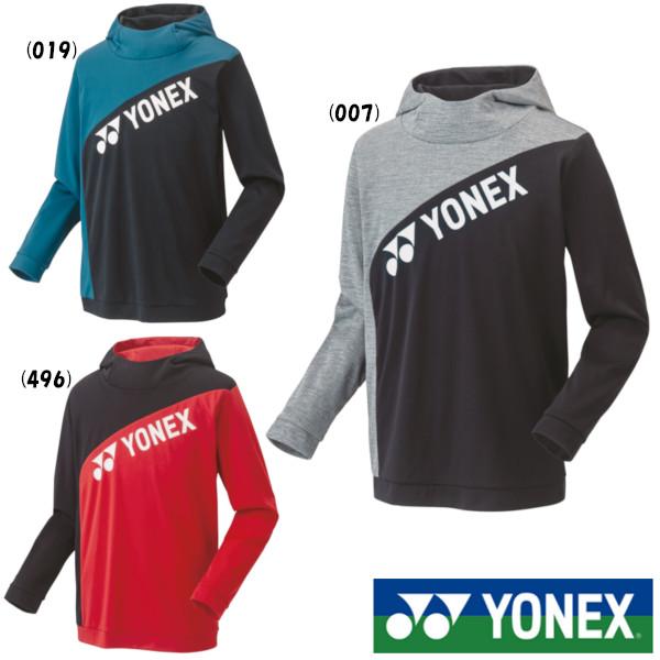 テニス バドミントン ウェア ヨネックス 送料無料◆YONEX◆ユニセックス パーカー(フィットスタイル) 31044 ヨネックス テニス バドミントン ウェア