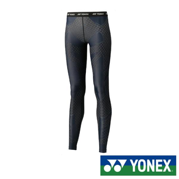 送料無料◆YONEX◆レディース ロングスパッツ STB-A2508 テニス バドミントン アンダーウェア ヨネックス