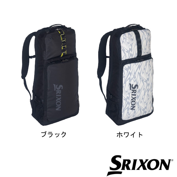 送料無料◆SRIXON◆ラケットバッグ(ラケット2本収納可) SPC-2910 スリクソン バッグ