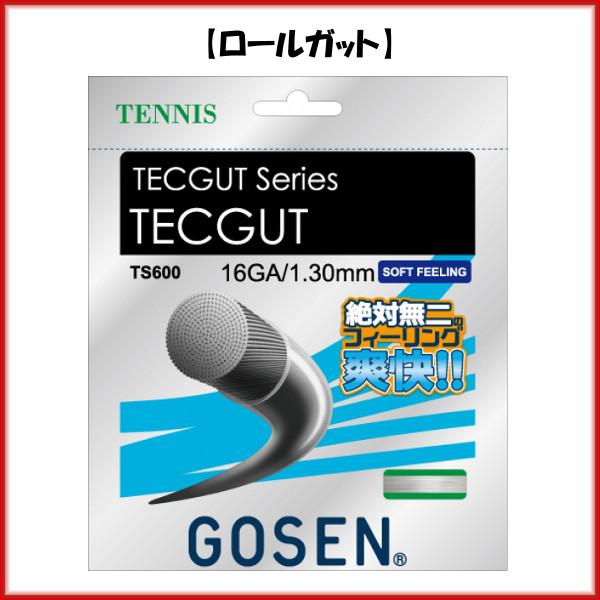 送料無料◆GOSEN◆硬式テニスストリング ロールガット テックガット 16 TS6001 ゴーセン