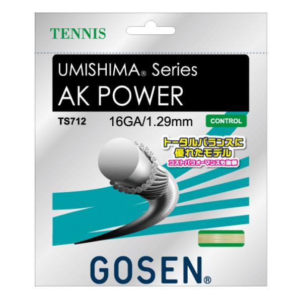 ゴーセン 硬式テニスストリング ☆新作入荷☆新品 GOSEN ウミシマ パワー TS712 16 新作製品、世界最高品質人気! AK