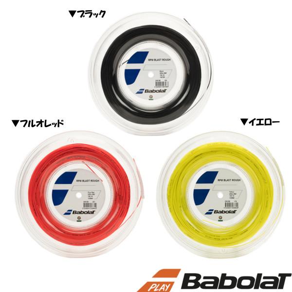 送料無料◆BABOLAT◆RPMブラスト ラフ 125/130 BA243136R ロールタイプ バボラ 硬式テニスストリング