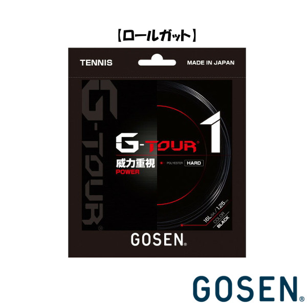 10%OFFクーポン対象◆送料無料◆GOSEN◆硬式テニスストリング ロールガット ジー・ツアー1 16L TSGT112 ゴーセン