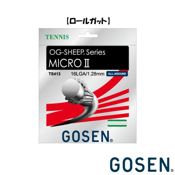 送料無料◆GOSEN◆硬式テニスストリング ロールガット ミクロ2 16L TS4132 ゴーセン