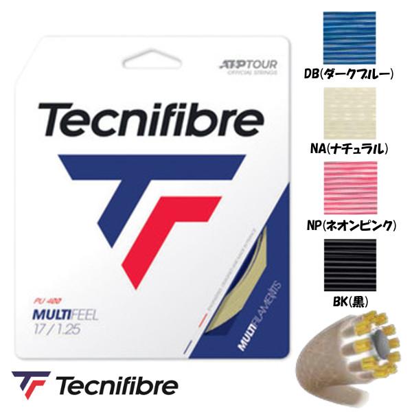 送料無料◆Tecnifibre◆MULTI FEEL TFR220 テクニファイバー 硬式テニス ストリング ロールガット
