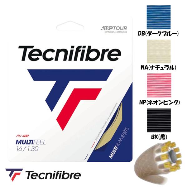 送料無料◆Tecnifibre◆MULTI FEEL 1.30mm TFR221 テクニファイバー 硬式テニス ストリング ロールガット