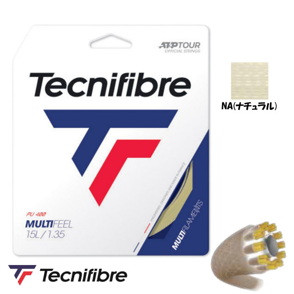 送料無料◆Tecnifibre◆MULTI FEEL 1.35mm TFR222 テクニファイバー 硬式テニス ストリング ロールガット