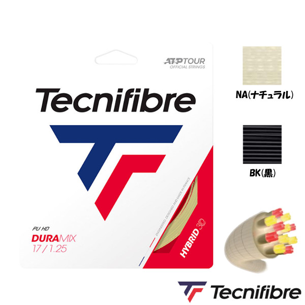 送料無料◆Tecnifibre◆DURAMIX 1.25mm TFR300 テクニファイバー 硬式テニス ストリング