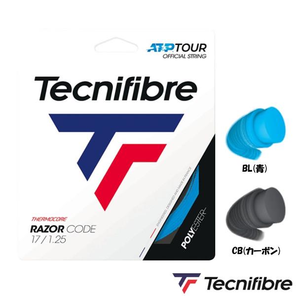 送料無料◆Tecnifibre◆RAZOR CODE 1.25mm TFR401 テクニファイバー 硬式テニス ストリング ロールガット