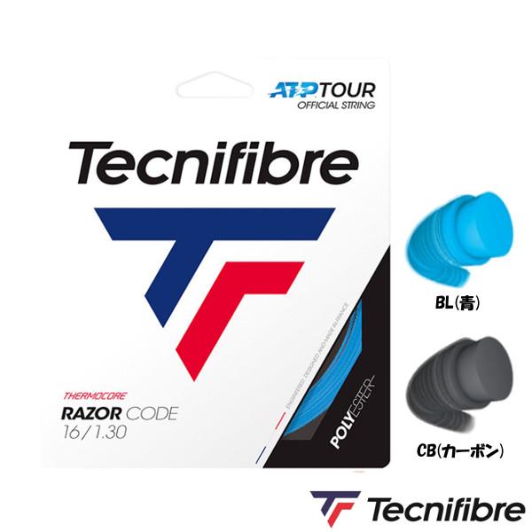 送料無料◆Tecnifibre◆RAZOR CODE 1.30mm TFR402 テクニファイバー 硬式テニス ストリング ロールガット