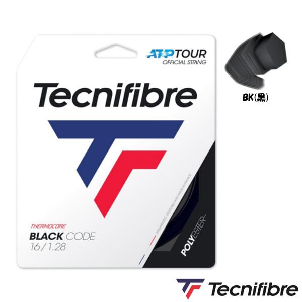 10%OFFクーポン対象◆送料無料◆Tecnifibre◆BLACK CODE 1.28mm TFR412 テクニファイバー 硬式テニス ストリング ロールガット
