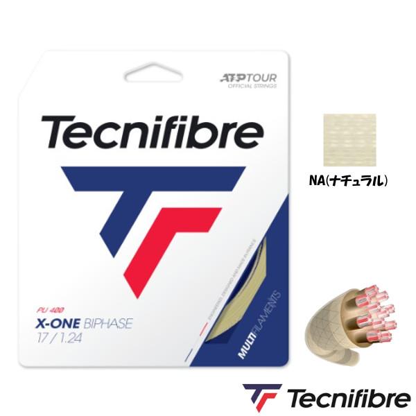 送料無料◆Tecnifibre◆X-One BIPHASE 1.24mm TFR201 テクニファイバー 硬式テニス ストリング ロールガット