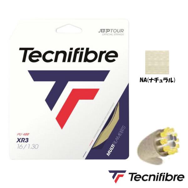 送料無料◆Tecnifibre◆XR3 1.25mm TFR215 テクニファイバー 硬式テニス ストリング