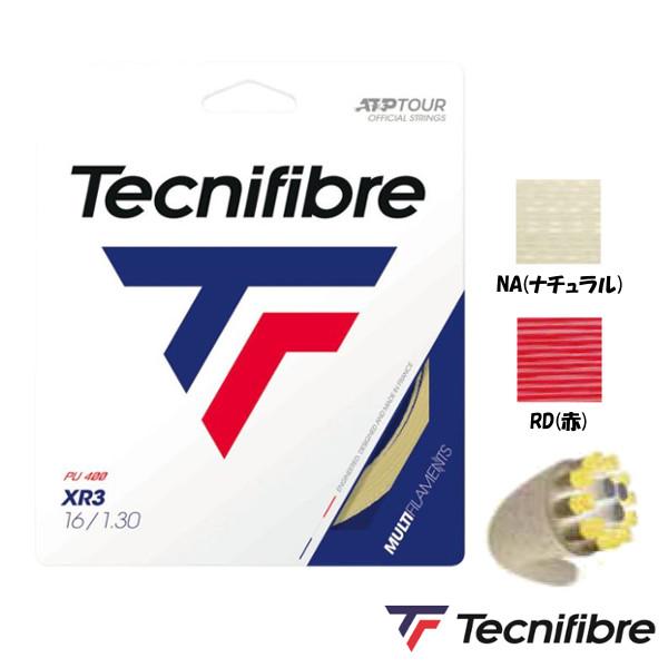 10%OFFクーポン対象◆送料無料◆Tecnifibre◆XR3 1.30mm TFR216 テクニファイバー 硬式テニス ストリング