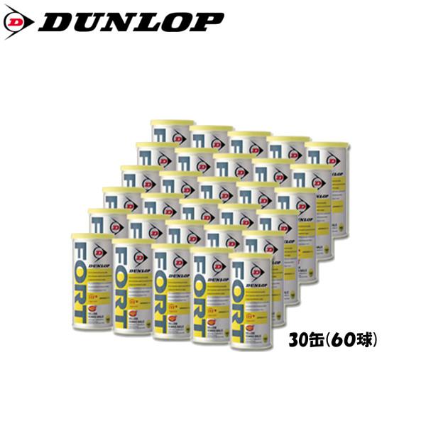 送料無料◆DUNLOP◆フォート2球入り(30缶/60球) DFDYL2DOZ 硬式テニスボール ダンロップ