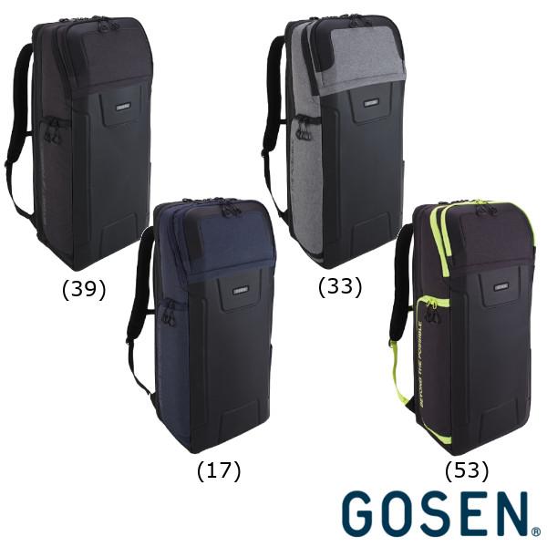 送料無料◆GOSEN◆2019年4月発売◆G/ARMOR ラケットバックパック Ver.1.0 BAGA01(ラケット2本収納可)G/ARMOR SERIES ゴーセン バッグ