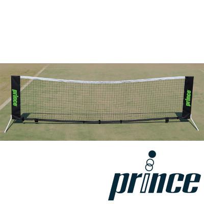 2017年9月発売◆prince ツイスターネット3m PL020 プリンス コート備品
