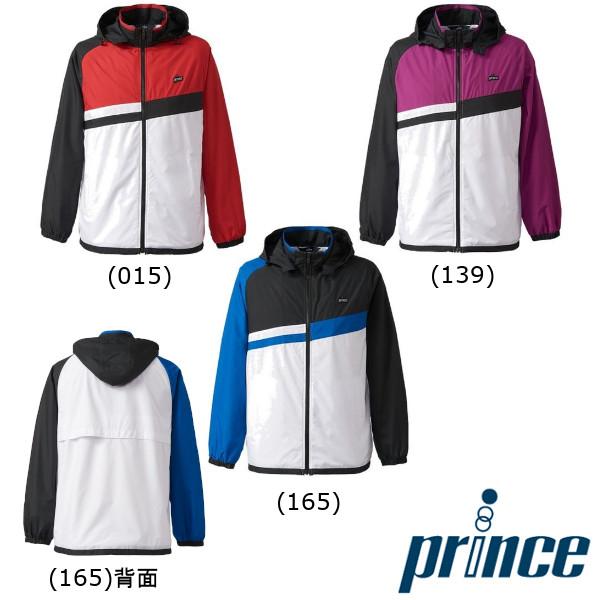 送料無料◆prince◆2019年10月発売◆ユニセックス ウィンドジャケット TMU647T プリンス テニス ウェア