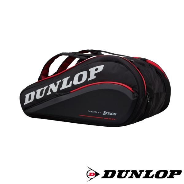 送料無料◆DUNLOP◆ラケットバッグ(ラケット15本収納可) DPC-2980 ダンロップ バッグ