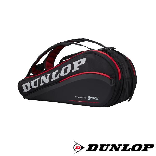 送料無料◆DUNLOP◆ラケットバッグ(ラケット9本収納可) DPC-2981 ダンロップ バッグ