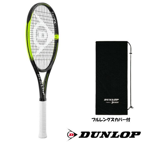 送料無料◆DUNLOP◆SX 300 LITE DS22003 ダンロップ 硬式テニスラケット