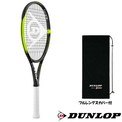 送料無料◆DUNLOP◆SX 600 DS22004 ダンロップ 硬式テニスラケット