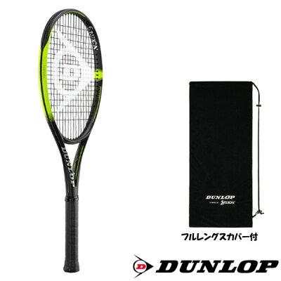 送料無料◆DUNLOP◆SX 300 TOUR DS22000  ダンロップ 硬式テニスラケット