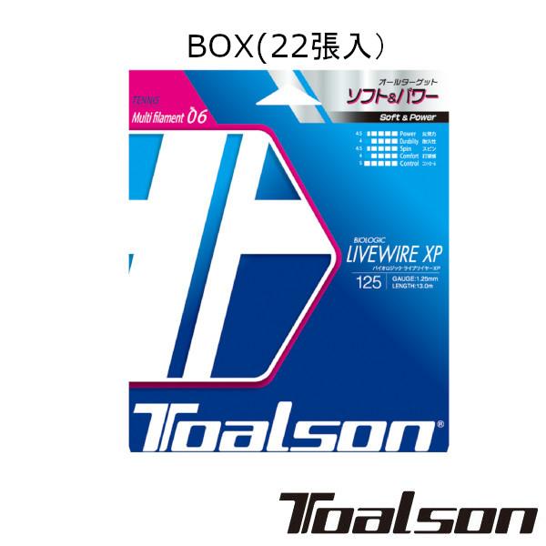 送料無料◆Toalson◆バイオロジック・ライブワイヤー XP 125(BOX・22張) BIOLOGIC LIVEWIRE XP 125  7822570  トアルソン 硬式テニスストリング