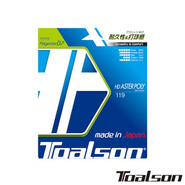 硬式テニスストリング トアルソン メーカー直売 Toalson HD 出荷 アスタポリ ASTER 7471910 POLY 119