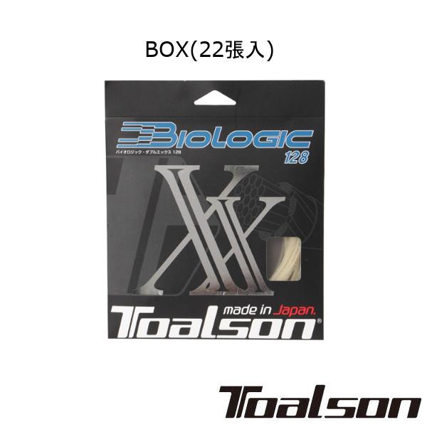 硬式テニスストリング トアルソン 安い 送料無料 Toalson バイオロジック ダブルエックス 128 BOX 22張入 一部予約 XX BIOLOGIC 7802820