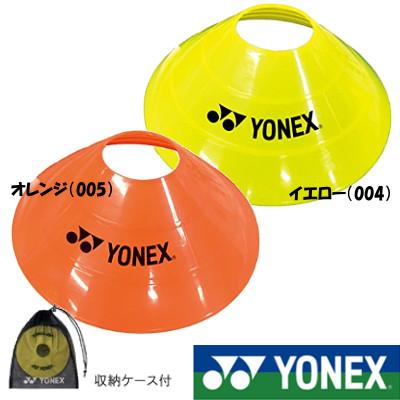 ヨネックス トレーニング品 即納送料無料! YONEX マーカーコーン 春の新作 収納ケース付 AC511 8枚入