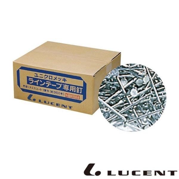 送料無料◆LUCENT 特性釘B E-03002 ルーセント コート備品
