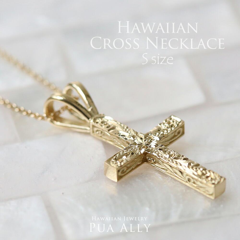 【K14 クロス ネックレス S】ハワイアンジュエリー ハワジュ Hawaiian jewelry Puaally プアアリ K14 14金 ゴールド 手彫り 十字架 メンズ 男性 ペアにも ロープチェーン プレゼント 楽ギフ_包装