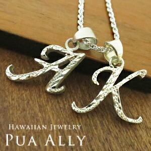 ハワイアンジュエリー Puaally 手彫り シルバー SV925イニシャルペンダントトップ バレンタイン メンズ ペア