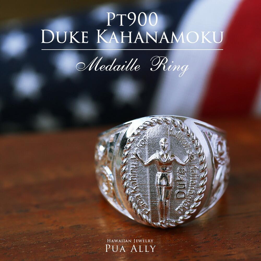 注目 【Pt900 ハワイアン デュークカハナモク リング 】ハワイアンジュエリー ハワジュ Hawaiian jewelry Puaally プアアリ 手彫り 指輪 プラチナ サーファー サーフィン プレゼント メンズ サーフ 海 ペアリング ピンキーリング, WAAZWIZshop fc5a6bdf
